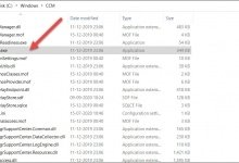 Photo of CMTrace Log file Viewer Location for SCCM Logs